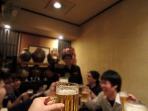 kangei-party