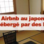Article Airbnb : Tokyo, Osaka, Kyoto, Fukuoka …