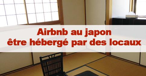 airbnb-tokyo-osaka-kyoto
