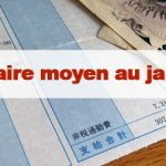 Article Salaire moyen au Japon