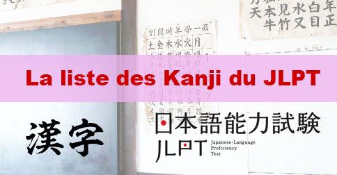 Article Liste des Kanji du JLPT