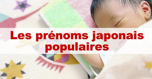 prenom japonais