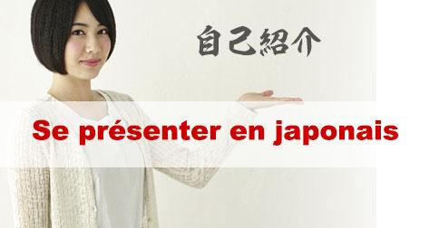 Article Hajimemashite : se présenter en japonais