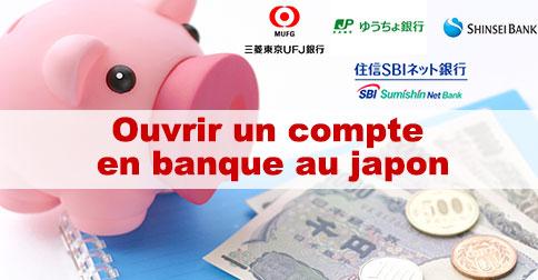Article Ouvrir un compte en banque au Japon