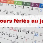 Article Jours fériés au Japon