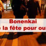 Article Bonenkai au japon : faire la fête pour oublier