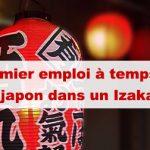 Article Mon premier arubaito ou emploi à temps partiel au japon