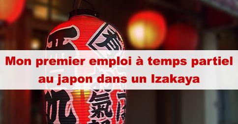 arubaito emploi temps partiel japon