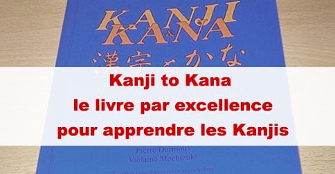 Article Kanji to kana : le livre de référence pour les Kanjis