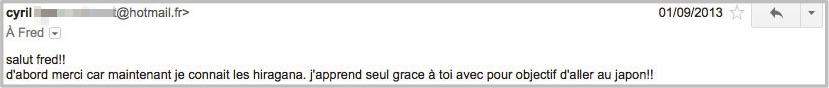 avis3-apprendrelejaponais_net