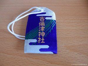 porte-bonheur-japonais