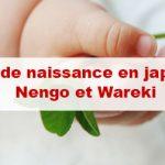 Article Date de naissance en japonais : nengo, wareki