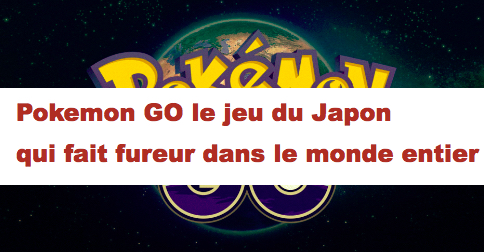 Article Pokemon Go : l