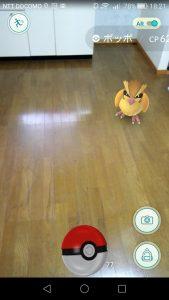 realite-augmentee-pokemon-go