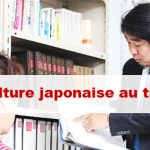 Article La culture japonaise au travail