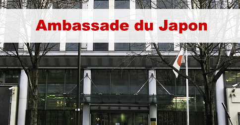 Article Ambassade du Japon en France