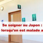 Article Se soigner au Japon : être malade au Japon