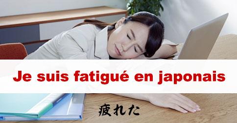 Article Je suis fatigué en japonais : 疲れました