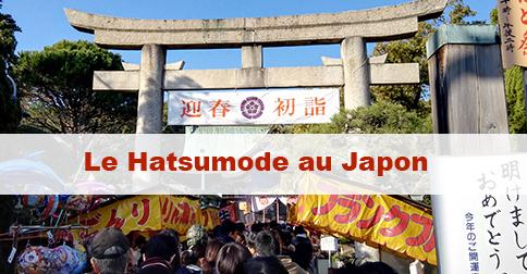 Article Hatsumode : la première visite au temple de l'année