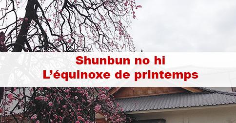 Article Shunbun no hi (春分の日) : L'équinoxe de printemps