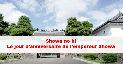 Article Showa no hi (昭和の日) : le jour d