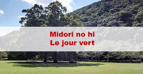 Article Midori no hi (緑の日) : Le jour vert