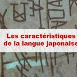 Article Les caractéristiques de la langue japonaise