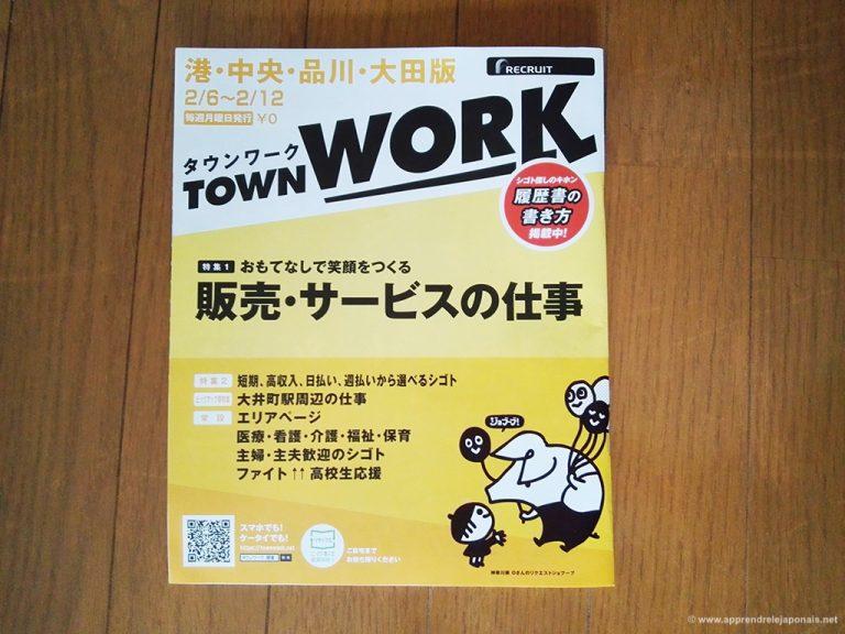 Townwork