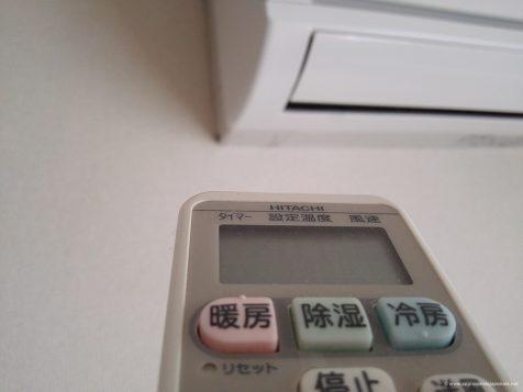 climatiseur japonais