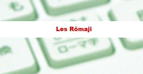 Article Les rōmaji : C'est quoi ? Comment les utiliser ?