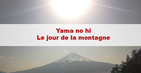 Article Yama no hi (山の日) : Le jour de la montagne