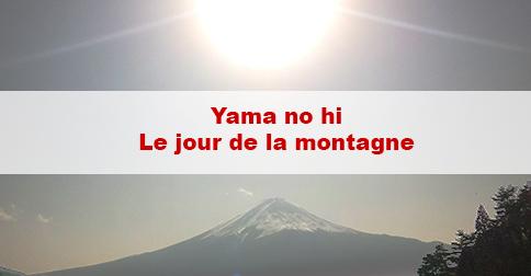 yama no hi