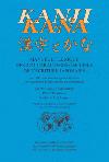 Kanji to kana