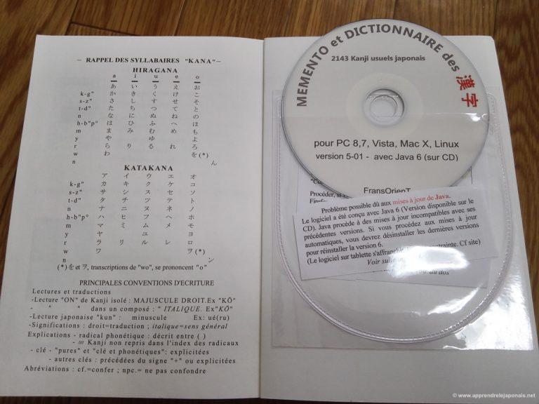 cd memento et dictionnaire des kanji