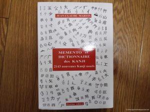 Couverture du livre memento et dictionnaire des kanji