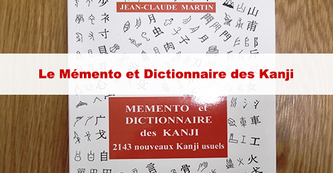 Article Mémento et dictionnaire des Kanji (Jean-Claude Martin) : Mon avis