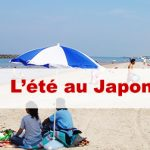 Article L'été au Japon : Entre chaleur et humidité. Est-ce une bonne saison pour voyager ?