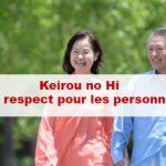 Article Keirou no hi (敬老の日) : Le jour des personnes âgées
