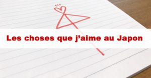 Article Les 10 choses que j