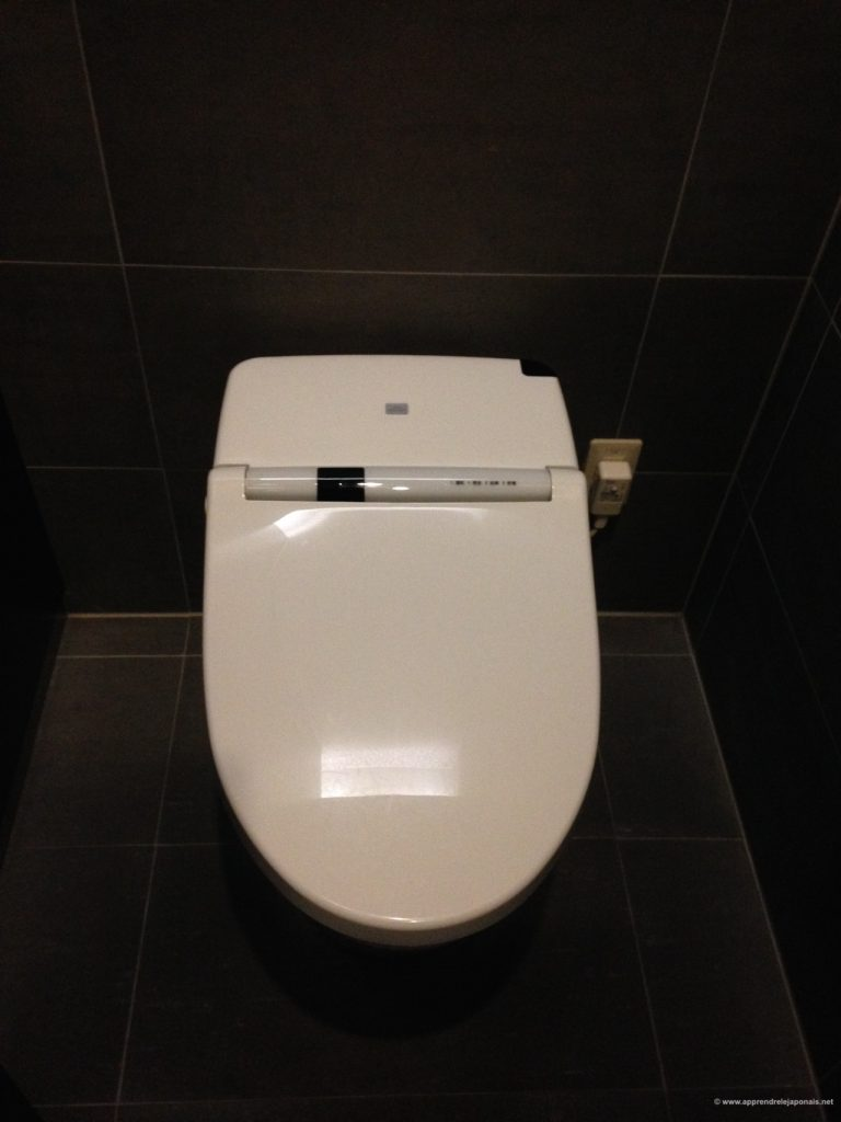 wc japonais high tech