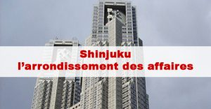 Article Shinjuku : l