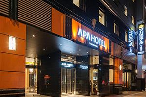 APA Hotel Ueno Ekimae