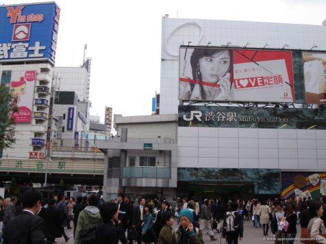 Gare de shibuya