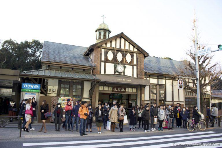 Gare Harajuku