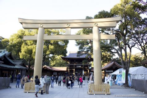Sanctuaire Meji-Jingu