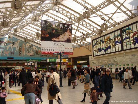 Gare de Ueno