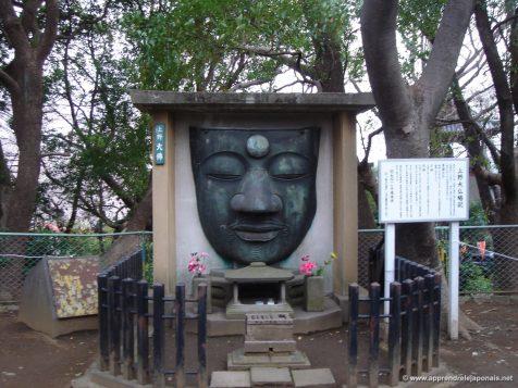 Ueno Bouddha Daibutsu