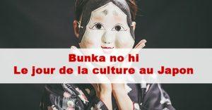 Article Bunka no hi (文化の日) : Le jour de la culture au Japon