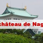 Article Le château de Nagoya : un symbole de la ville de Nagoya