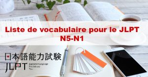 Article Liste de vocabulaire pour le JLPT